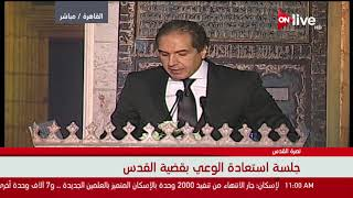 د. مصطفى حجازي خلال جلسة استعادة الوعي