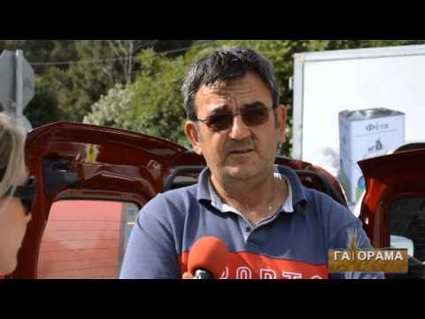 ΓΑΙΟΡΑΜΑ ΑΓΡΟΤΙΚΟ ΠΑΝΤΟΠΩΛΕΙΟ PROMO