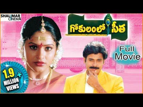 Attarintiki Daredi Hero Pawan Kalyan's Gokulamlo Seetha Full Movie    Pawan Kalyan,Raasi