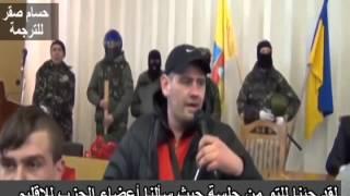 الغرب بين أوكرانيا ومصر