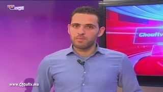 الحصاد اليومي : قرعة الكاف تسفر عن مواجهة قوية بين الدفاع الجديدي و الأهلي المصري    |   حصاد اليوم