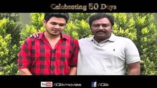 Vinavayya-Ramayya-Movie-50-days-Promo
