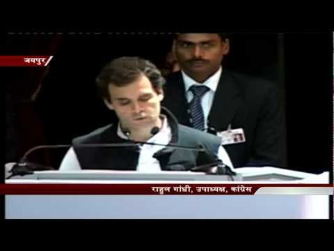 Speech of Rahul Gandhi in Chintan Shivir Jaipur