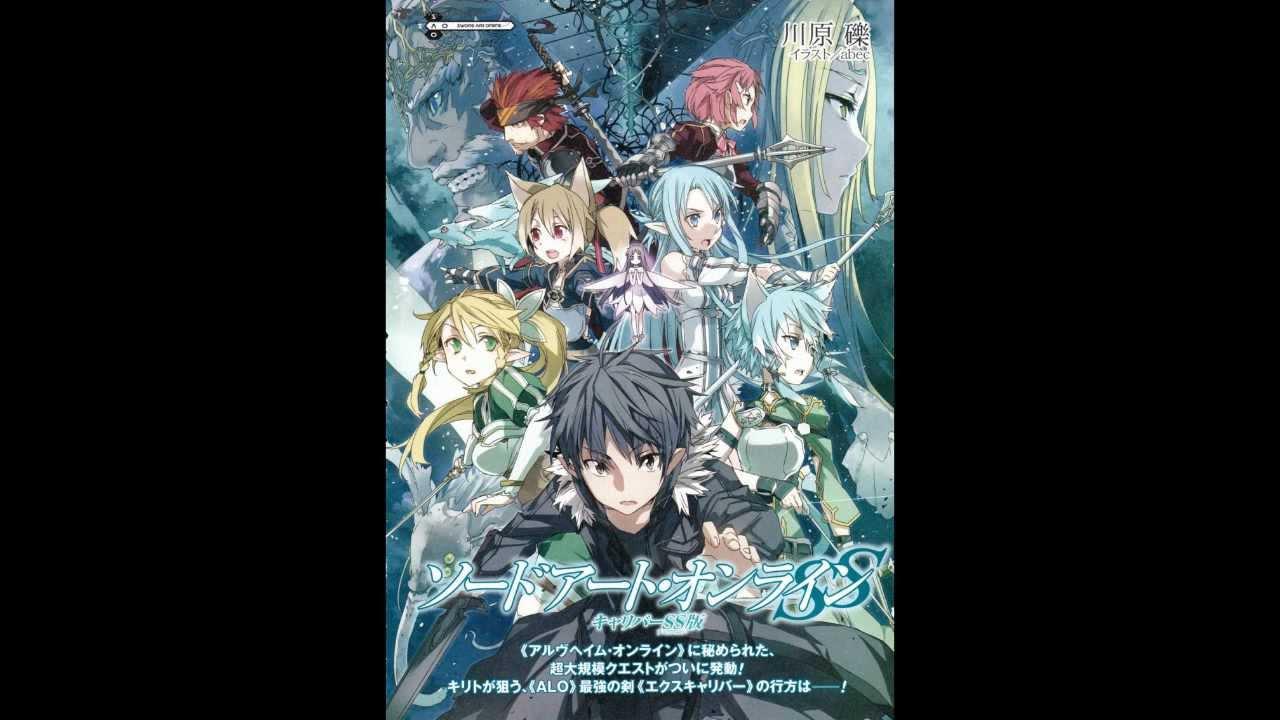 3 Temporada De Sword Art Online Youtube