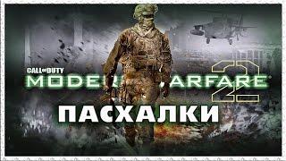 Скачать торрент 4 (2007) бесплатно