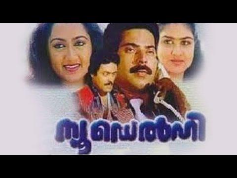 Kana Khalbu Full Length Malayalam Movie