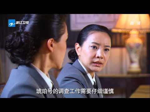 Nữ Đặc Công X – Tập 19 Thuyết Minh HD