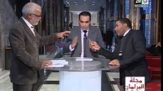 مجلة البرلمان : محمد يتيم 04/01/14