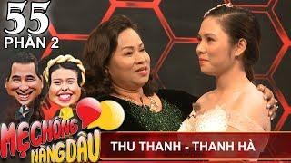 Quyền Linh bất ngờ với nàng dâu 30 tuổi là ... nữ công an | Thu Thanh - Thanh Hà | MCND #55 😱