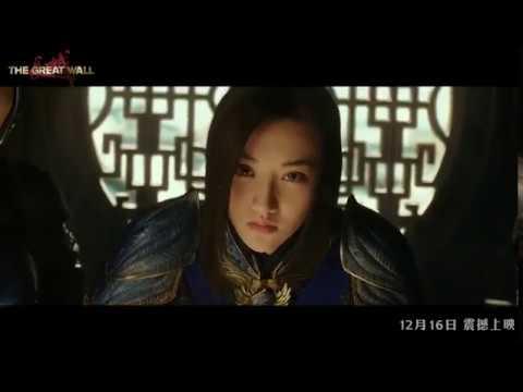 Cảnh Điềm yêu dấu phim ''''Trường Thành'