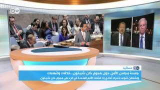 هل تقرع واشنطن طبول الحرب ضد الأسد؟  