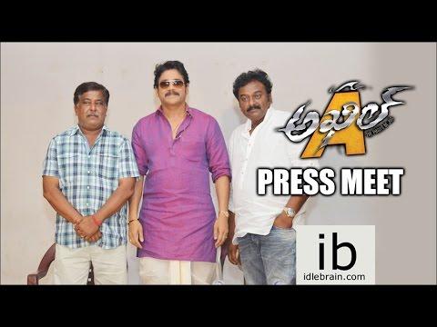 Akhil Movie Release Postponement Press Meet