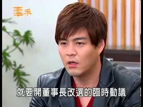 Phim Tay Trong Tay - Tập 230 Full - Phim Đài Loan Online