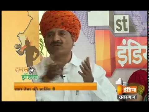 Rcew Jaipur Logo Humse Hai India in Rcew Part 1