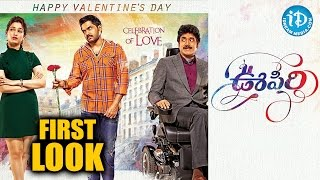 Oopiri Movie First Look - Nagarjuna || Karthi || Tamannaah