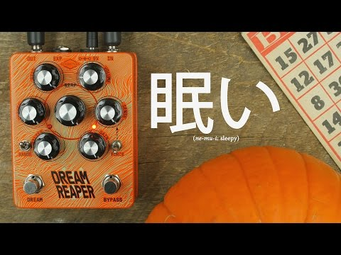 Adventure Audio Dream Reaper