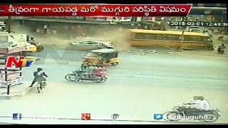 Exclusive : School Bus Hits Car and Bike in Rajahmundry