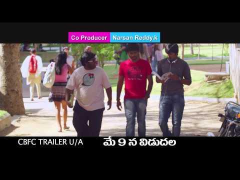 Adhee-Lekka-Movie----Release-Trailer-2