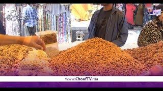 بالفيديو..الفاكية ديال العواشــر غالية فالأسواق المغربية   |   بــووز