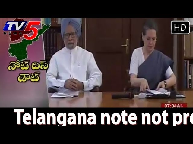 Telangana note not presented in Cabinet meeting  - TV5