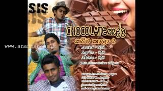 Chocolate Kaalla Katta Kala 2   SJS