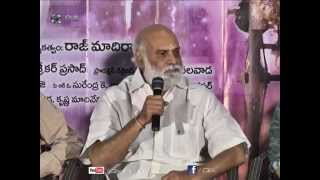 Andhra Pori Movie Motion Poster Launch