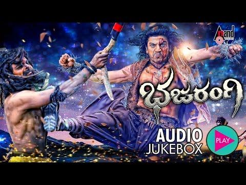 Bajarangi ALL SONGS JUKE BOX Feat. Shivraj Kumar, Aindrita Ray and Others