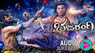 Bajarangi ALL SONGS JUKE BOX Feat. Shivraj Kumar, Aindrita