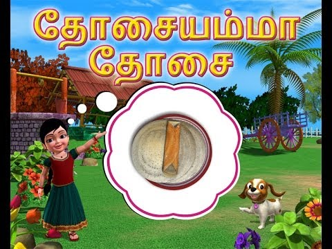 dosai amma dosai   tamil rhymes 3d animated   youtube