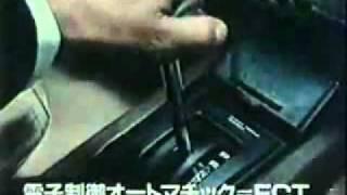 Реклама Toyota Cresta в 61-м кузове