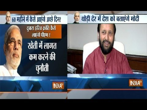 Exclusive: I&B Minister Prakash Javadekar speaks with India Tv about Modi Development Model