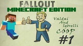 Прохождение игры Minecraft Fallout Adventure.