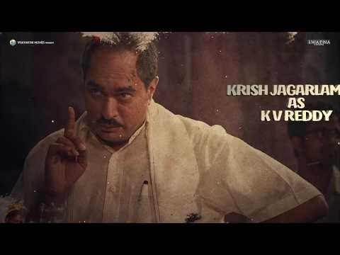 Krish-Jagarlamudi-as-KV-Reddy----Character-Intro