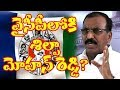 Watch Visuals : TDP Leader Shilpa Mohan Reddy all set to J..