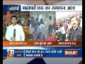 Devotees gather at chhath ghat to perform Chhath Puja