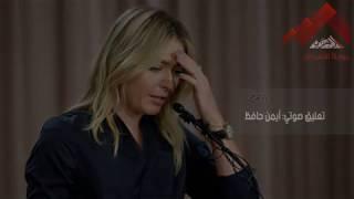 """موجز لأهم الأنباء من """"بوابة الأهرام"""" اليوم الأربعاء 26 فبراير 2020"""