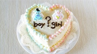 How To Make Gender Reveal Cake (Easy Butter Cream Cake