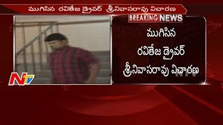 SIT Interrogation Ends on Ravi Teja's Driver Srinivasa Rao..