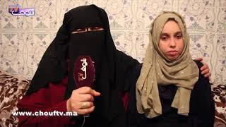 أول فيديو خاص بالشابة اللي قالوا خطفتها منقبة من داخل مسجد فكاز+تفاصيل حصرية جد مثيرة   |   خارج البلاطو