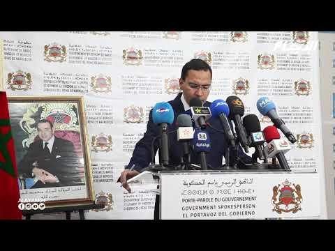 الخلفي والهجوم الذي تعرضت له الوزيرة الحقاوي بسبب حجابها