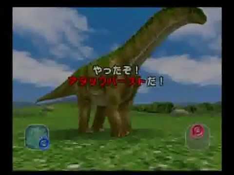 dinosaur king titanosaurus - photo #12