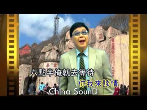 日頭落山 : 林雲:唱 (潮州歌)
