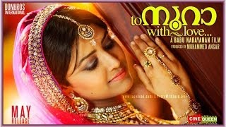 Noora with Love 2014 Movie