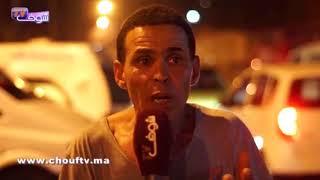 اعتداء خطــير على خضار بالمحمدية من طرف بزناسة | بــووز