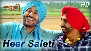 HEER SALETI Latest Punjabi Song Of 2013 From HAANI Movie