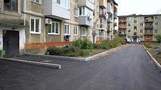 В Артёме - комфортная городская среда