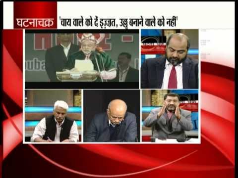 Ghatnachakra on Rahul Gandhi vs Narendra Modi part 1
