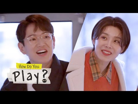 [How Do You Play? Ep 26ㅣPreview] Yu Jae Seok Serves Yusanseul Ramyeon