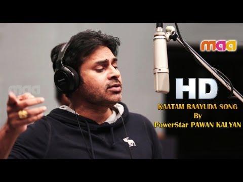 Attarintiki Daredi : Kaatama Rayuda Bethrai Saami Devuda Song by Powerstar Pawan Kalyan 1080 HD