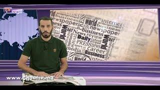 بالفيديو..قاصرات في حفل للجنس الجماعي بمرتيل   |   شوف الصحافة